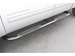 Lund 4 Inch Oval Curved Tube Step - Stainless Steel